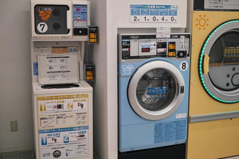 sneaker laundry machine