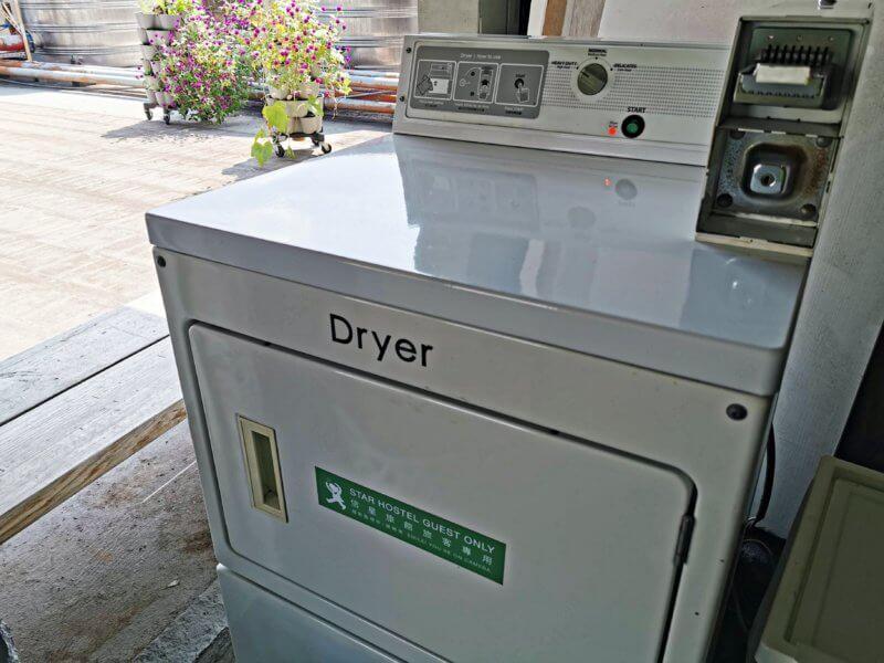 スターホステル台北駅の乾燥機