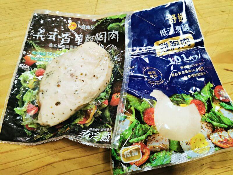 台北のセブンイレブンのサラダチキン
