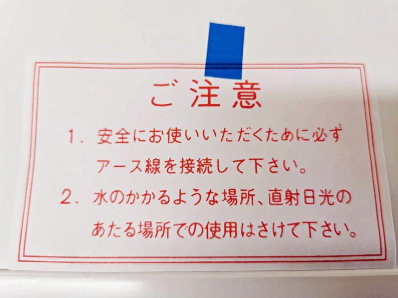 上開き冷凍庫_ハイアールJF-NC145F