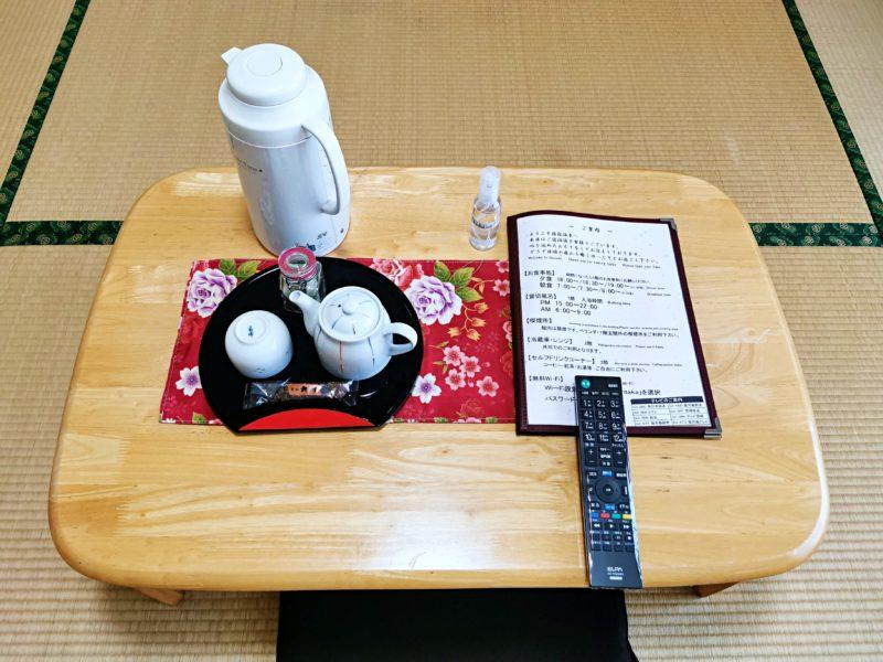 「民宿たかよし」のお茶セット