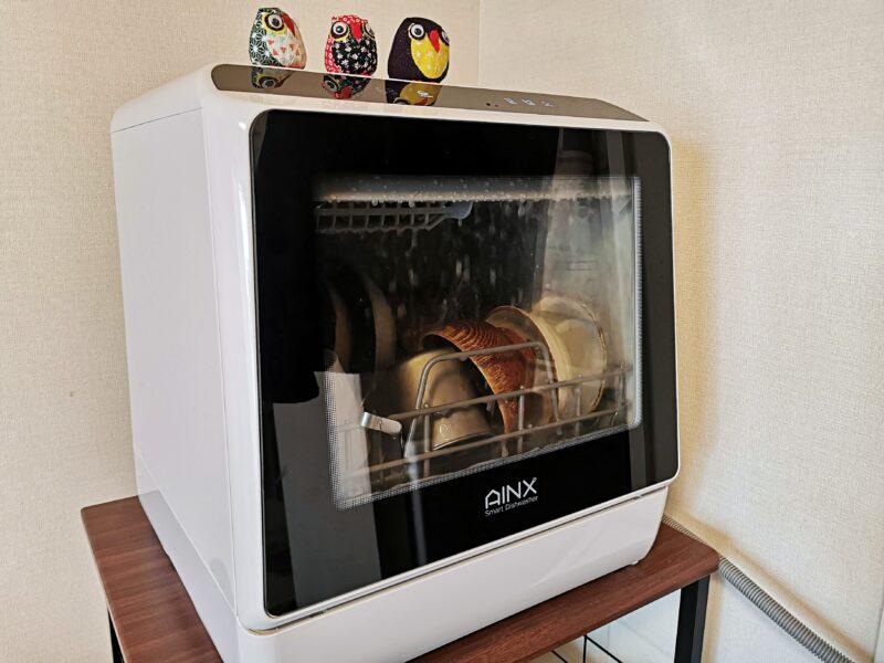 AINX食洗機 AX-S3W